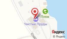 Гостиница Чистые пруды на карте