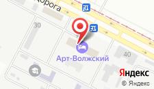 Гостиница Арт-Волжский на карте