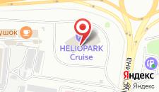 Отель HELIOPARK Cruise на карте