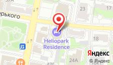 Гостиница HELIOPARK Residence на карте