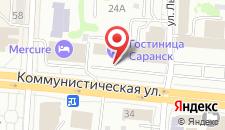 Гостиница Саранск на карте