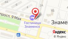 Гостиница Знаменск на карте