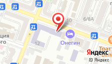 Гостиница Онегин на карте
