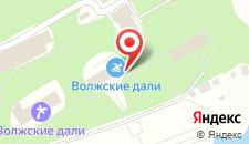 Гостиничный комплекс Волжские Дали на карте