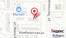 Хостел Крылья на карте