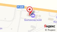 Гостиничный комплекс Балаковский на карте
