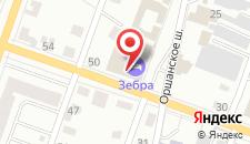 Мотель Zебра на карте