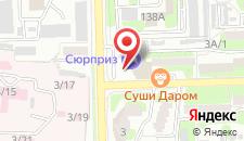 Отель Сюрприз на Космонавтов на карте