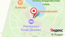 Отель Империал Клаб Делюкс на карте