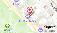 Гостиница Биляр Палас Отель на карте