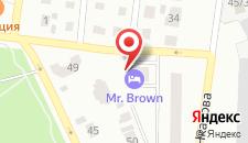 Отель Mr. Brown на карте