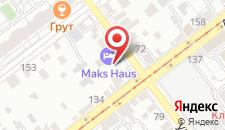 Отель MAKS HAUS на карте