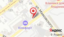 Хостел Скифмьюзик Хостел Самара на карте
