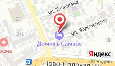 Гостиница Домик в Самаре на карте