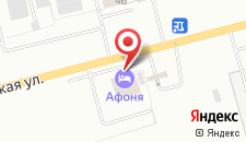 Отель Афоня на карте