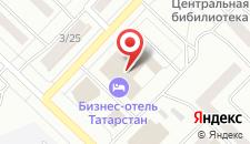 Бизнес-отель Татарстан на карте