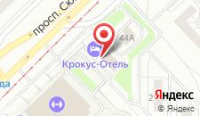 Отель Крокус-Отель на карте