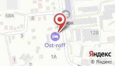 Гостиница Ost-Roff на карте