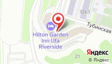 Отель Hilton Garden Inn Ufa Riverside на карте