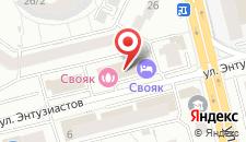 Гостиница СвояК на карте