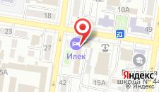 Отель Илек на карте