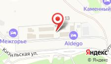 Гостиница ALDEGO Hotel&Spa на карте
