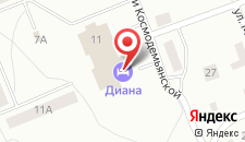 Апарт-отель Диана на карте