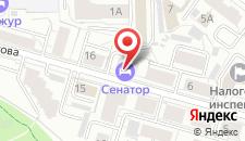 Бизнес-отель Сенатор на карте