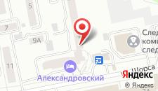 Гостиница Александровский Парк-Отель на карте