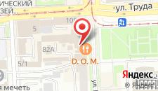 Гостиница GARNET HOTEL на карте