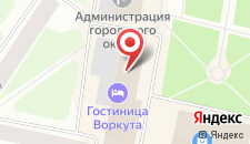 Гостиница Воркута на карте