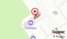 Отель Сибирь 1 на карте