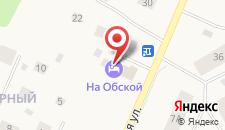 Гостиница На Обской на карте