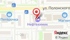 Гостиница Нефтехимик на карте