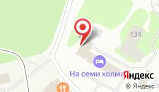 Гостиничный комплекс На семи холмах на карте