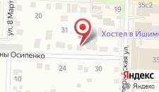 Хостел в Ишиме на карте