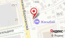 Гостиница Жасыбай на карте