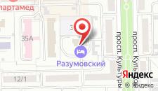 Гостиница Разумовский на карте