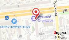 Гостиница Стандартофф на карте