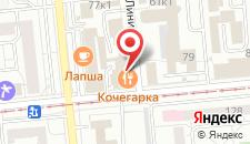 Гостиница Лермонтов Отель на карте