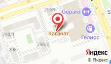 Апартаменты Apartment Utegen Batyra 17/3 на карте
