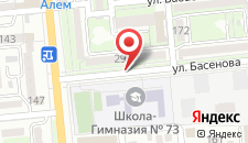 Отель Phoenix на карте