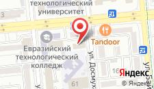 Отель Казыбек на карте