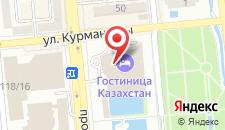 Отель Казахстан на карте