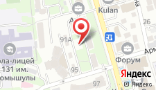 Апартаменты ArenaA на Достык 97б на карте