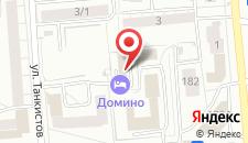 Гостиничный комплекс Домино на карте