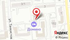 Гостиница Домино на карте