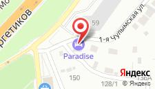 Мини-гостиница Парадиз на карте