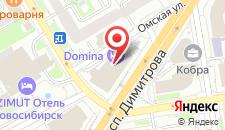 Отель Domina Hotel Novosibirsk на карте
