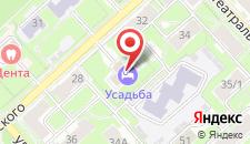 Апарт-отель Усадьба на карте